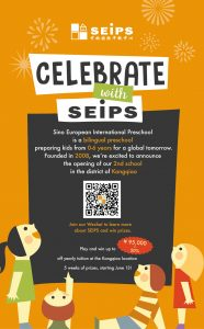 SEIPS-Celebration-Learn & Win-English